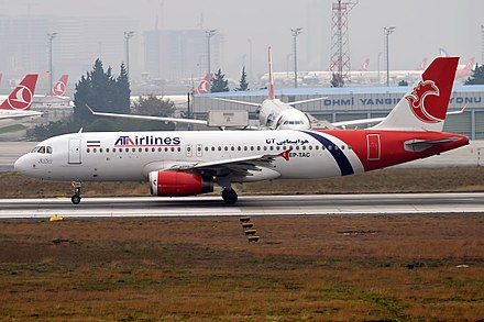 پرواز هفتگی در مسیر استانبول هواپیمایی آتا
