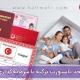 اخذ پاسپورت ترکیه با سرمایهگذاری