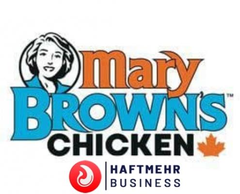 فرانچایز ماری برون